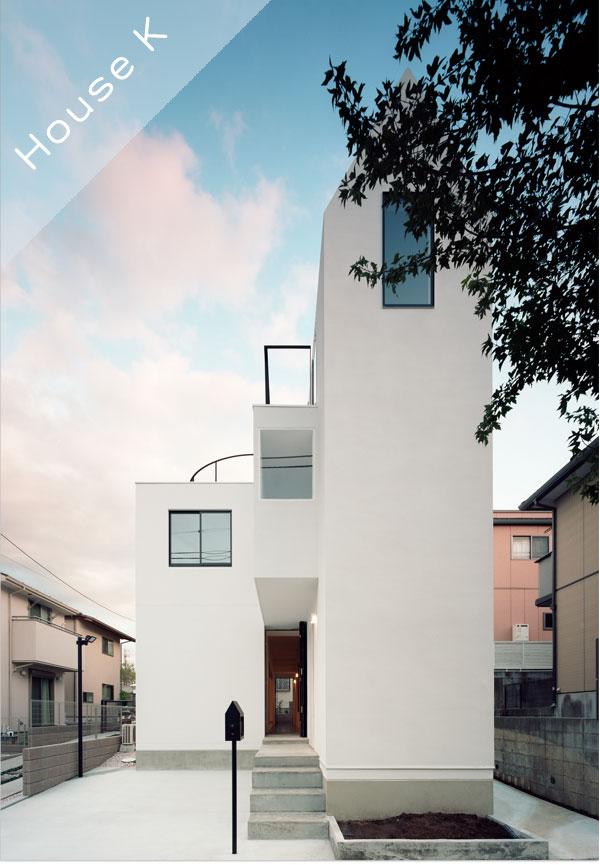 InnenAnsichten: House K in Tokyo